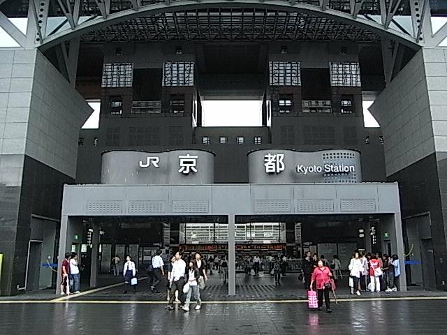 JR 京都駅 烏丸口中央口