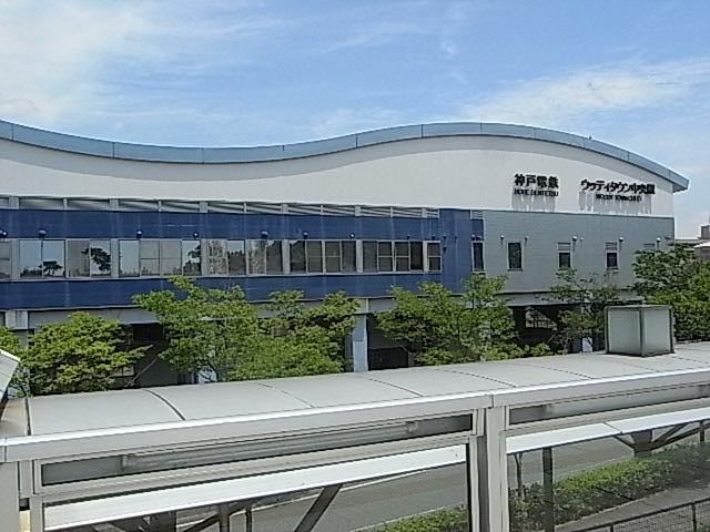 神戸電鉄 三田駅~ウッディタウ...